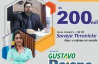 Vereador Gutavo Baiano pede e Senadora Soraya Thronicke destina emenda para Amambai