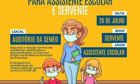 Secretaria de Educação convoca assistentes escolares e serventes para contratação temporária